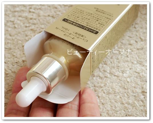 オージオ 卵殻膜美容液 ビューティーオープナー 口コミ 効果 ブログ 箱 容器