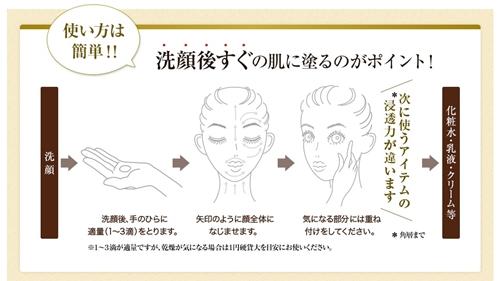ビューティーオープナー 口コミ 卵殻膜 オールインワンゲル 美容液 効果 使い方