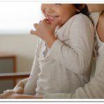 潤静 口コミ 副作用 うるしず オールインワン化粧水 お試し ブログ アトピー 乾燥肌 かきむしり かゆい 効果 子供