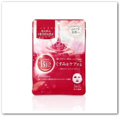 ロート製薬 IROHADA いろはだ 口コミ 広末涼子 ピンクのフェイスマスク お試し くすみを消す 化粧品 最安値 マスク容器