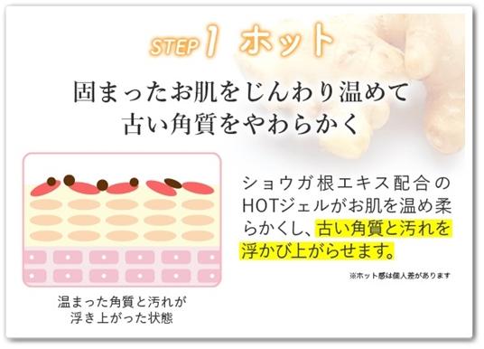 SU-BE EX スーベ イーエックス 口コミ 効果 ホット