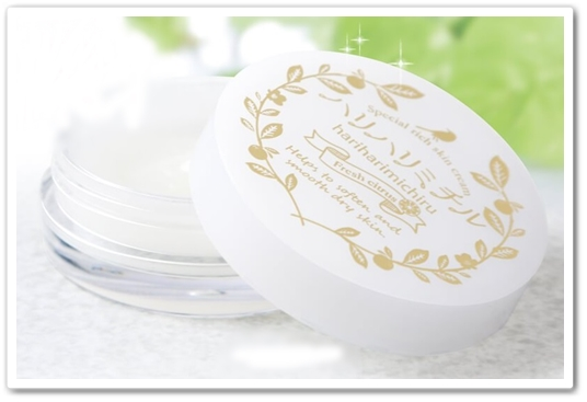 ハリハリミチル 口コミ 肌にハリが出る化粧品 はりはりみちる 効果 小じわ たるみ パッケージ1