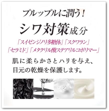 アイウルル 口コミ eye ululu あいうるる 効果 ファビウス 目元美容液 アイクリーム 通販 最安値 ブログ しわ成分