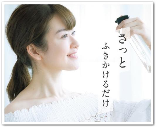 ととのうみすと 口コミ ファンファレ 毛穴 化粧水スプレー トトノウミスト 効果 通販 最安値 ブログ パッケージ3