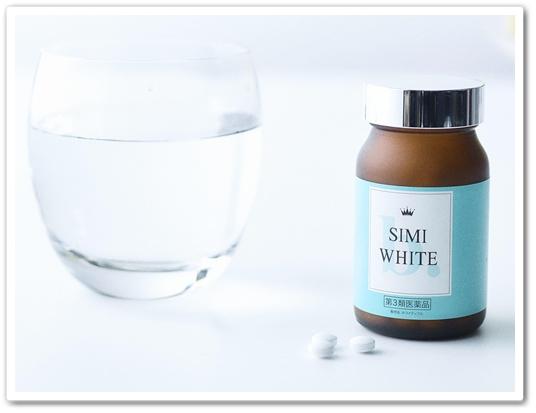 simiホワイト 口コミ ビーグレン シーミーホワイト 効果 シミ消す医薬品 通販 最安値 パッケージ つぶ 飲む