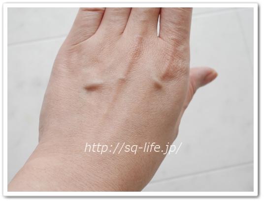 ハンドピュレナ 口コミ 北の達人 老け手解消 手のエイジングケア ハンドクリーム はんどぴゅれな 効果 40代の手