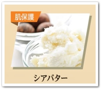 ユーグレナoneワンオールインワンパワーリフティングクリーム 口コミ 効果 通販 最安値 980円 成分 シアバター