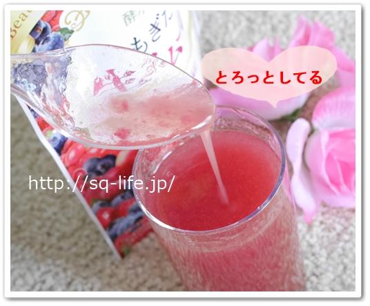 はるな愛 ダイエットスムージー 酵水素328選もぎたて生スムージー 口コミ 効果 橋本マナミ 芸能人 パッケージ 水に溶かす とろみ
