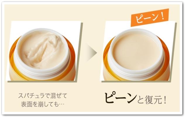 ユーグレナoneワンオールインワンパワーリフティングクリーム 口コミ 効果 通販 最安値 980円 ピーンと復元