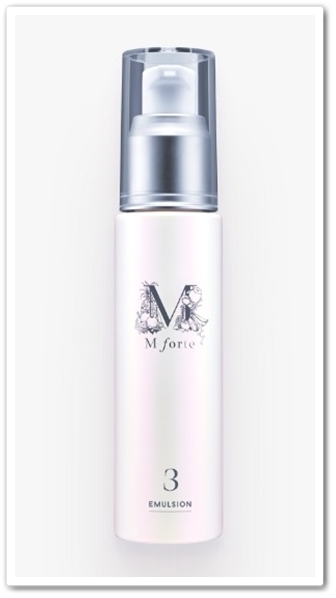 エムフォルテ 口コミ 万田発酵 化粧品 M forte えむふぉるて エイジングケア 効果 お試 通販 最安値 ブログ 乳液