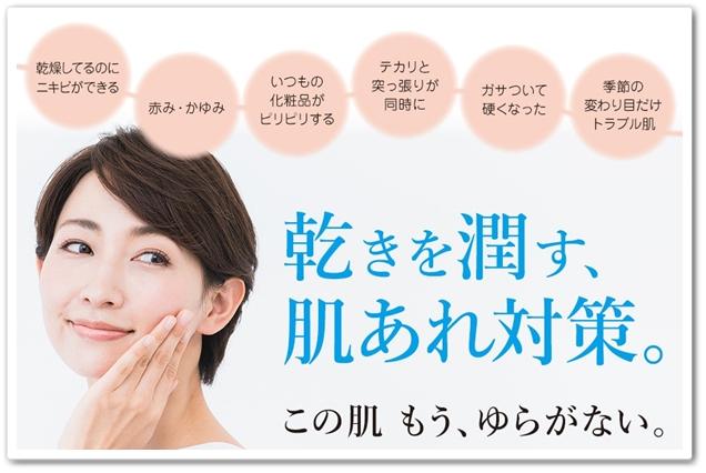 ゆらはだ 口コミ 効果 yurahada 通販 最安値 公式 ゆらぎ肌