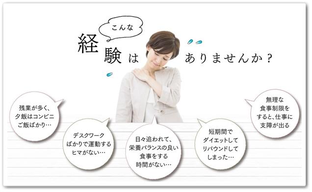 美巡食 口コミ 効果 びじゅんしょく 痩せない 薬日本堂 漢方 置き換えダイエット 通販 最安値 悩み