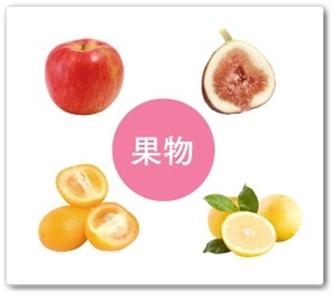 美巡食 口コミ 効果 びじゅんしょく 痩せない 薬日本堂 漢方 置き換えダイエット 通販 最安値 成分 果物