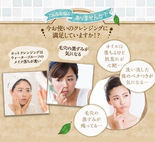 メディプラスクレンジングゲル 口コミ 40代 効果 メイク落とし後 肌の乾燥 毛穴ケア 敏感肌でも使える ダブル洗顔不要 悩み