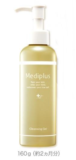 メディプラスクレンジングゲル 口コミ 40代 効果 メイク落とし後 肌の乾燥 毛穴ケア 敏感肌でも使える ダブル洗顔不要 パッケージ